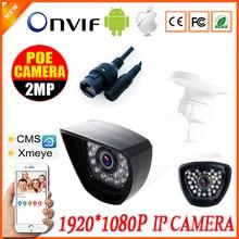 FULL HD 1080P IP Camera 48V poe  2MP Video Surveillance ONVIF p2p Cloud Motion Detection Waterproof CCTV Security Xmeye CMS APP