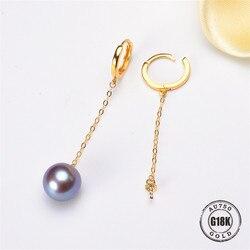 G18K Gold Schmuck, AU750, Ohrringe Perle Zubehör, Ohr Haken, Für Frauen, Schmuck Erkenntnisse, DIY