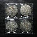 Coin bomber magic Coin bomber (Morgan version) Close range Stage magic props Gold copper production,magic trick