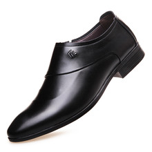 Men Male Casual Sheepkin Genuine Leather Flats Business Korean Slip On Big Size Daily Office Work Leisure Party  Shoes DB0108