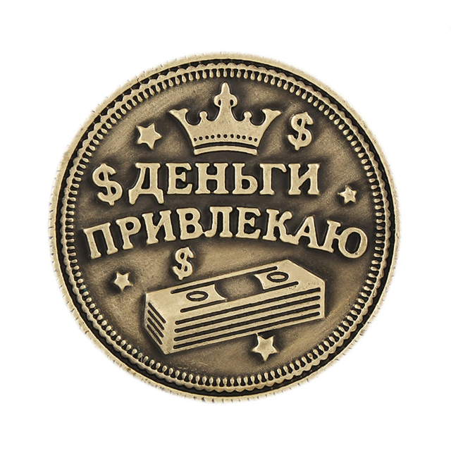 2017 New Arrival Russian Coins Replica Coin Fish Design Coins