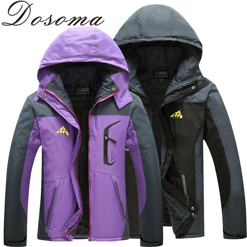 Discount Windbreaker Jackets Promotion-Shop for Promotional ...