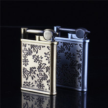 Personality Stainless Steel Carving Cigarette Lighter Fuel Kerosene Old Style Men Smoking Tobacco Military