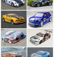 YUKALA 1pcs/lot 1/10 rc car parts painte