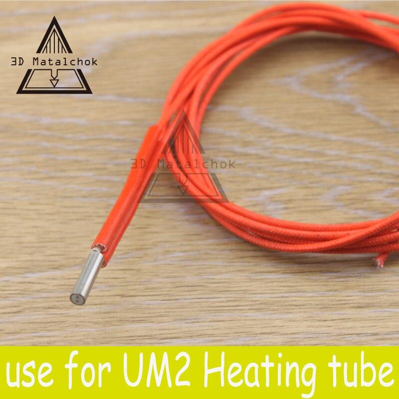 ¡ Caliente! UM2 ultimaker 2 M4 * 16mm cartucho calentador 24 V 25 W para reprap Ultimaker2 3D extrusora impresora