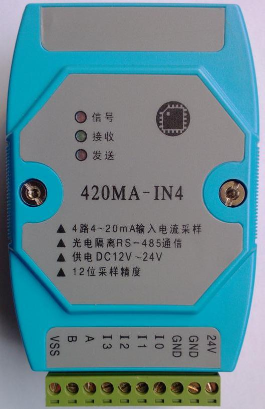 4-20mA Ma Switch, 485 Current Signal Collector Module, MODBUS RTU Protocol, Photoelectric Isolation Communication
