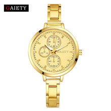 Women Fashion Watches  Gold Luxury Chain Analog Quartz Round MeshVintage Watch Gifts relogio feminino Bracelet #40