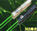 the new laser high power 50000mw Laser Pointer Pen For 10000 with  ,Green Laser Pointer free shipping