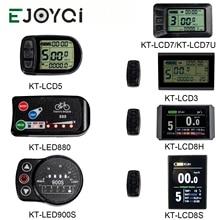 KT Ebike ЖК-дисплей 36 в 48 в 72 в электрический велосипедный компьютер Ebike ЖК-светодиодный контроллер панель lcd 5 lcd 3 lcd 7 lcd 8 светодиодный 880 светодиодный 900S