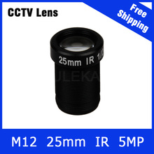 25mm cctv lens 5Megapixel Fixed M12 1/2″ inch For 1080P/3MP/5MP IP camera and AHD/CVI/TVI Camera Free Shipping