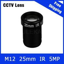 5Megapixel Fixed M12 1/2″ inch CCTV Camera Lens 25mm For 1080P/3MP/5MP IP camera and AHD/CVI/TVI Camera Free Shipping
