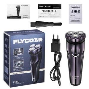 Image 5 - FLyco Afeitadora eléctrica con cabezales flotantes 3D para hombre, máquina de afeitar eléctrica con pantalla de carga LED, lavable, FS372