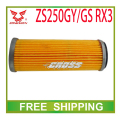 250cc zongshen engine oil filter cleaner NC250 ZS250GY ZS250GS RX3 motorcycle accessories free shipping