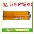 Limpeza do filtro de óleo NC250 250cc motor zongshen ZS250GS ZS250GY RX3 motocicleta acessórios frete grátis