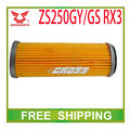 Limpiador de filtro de aceite del motor NC250 250cc zongshen ZS250GS ZS250GY RX3 motorcycle accessories envío gratis