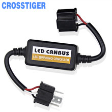 2pcs LED Light Warning Canceller Decoder For Car Lamp Bulbs H4 H7 H11 9005 HB3 9006 HB4 Error Free LED Canbus Load Resistor(China)