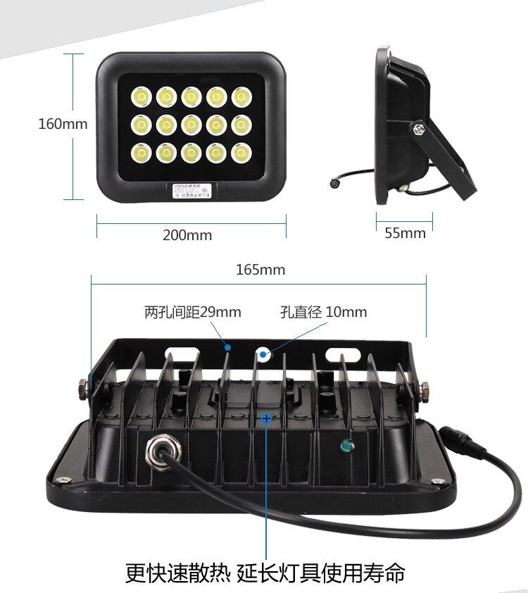 Infrared light IR illuminator IR spotlight Night vision illuminator far better than the ir lights on the camera 15PCS 850nm array infrared LEDs 20W