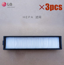 3 Pieces Replacement H11 HEPA Filter for LG Hom Bot VR6270LVM VR65710 VR6260LVM VR series Robot Cleaners(China)