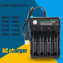Fast Portable 18650 Li ion Intelligent  Battery Charger Black USB 4 Slot Independent Charging Safe Overcharge Protection
