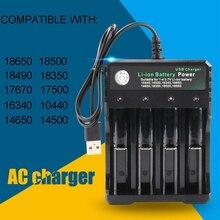 Rápido portátil 18650 li ion carregador de bateria inteligente preto usb 4 slot de carregamento independente seguro proteção contra sobrecarga