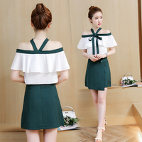 Make A New Word Shoulder Neck Blouse Open Fork Skirt Two Piece Outfit