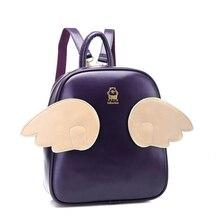 X-Интернет-050417 горячей новый повелительницы Ангельские крылья рюкзак детская школа сумка