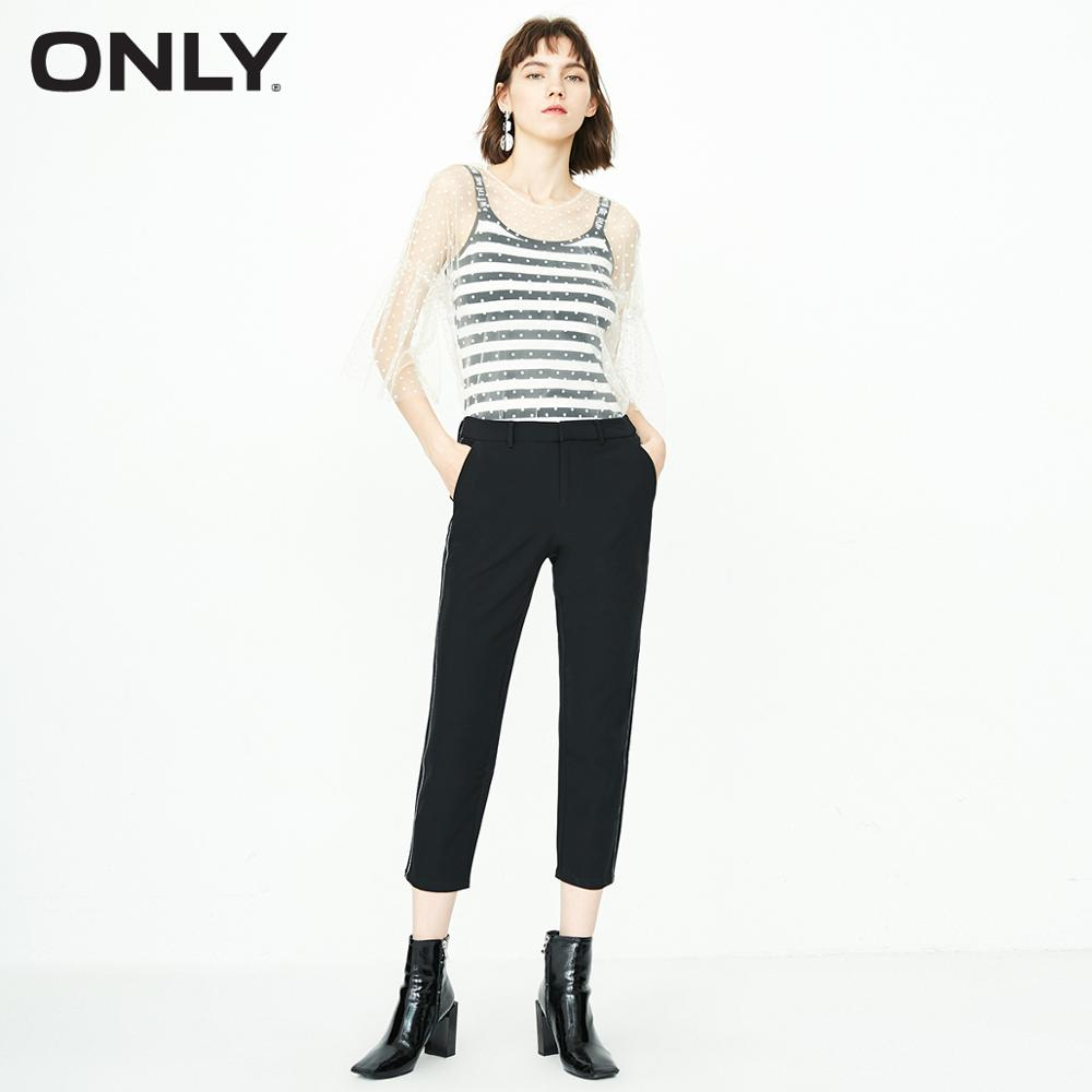 ONLY Spring Summer Women's Black Side Stripes Casual Crop Pants |11836J510