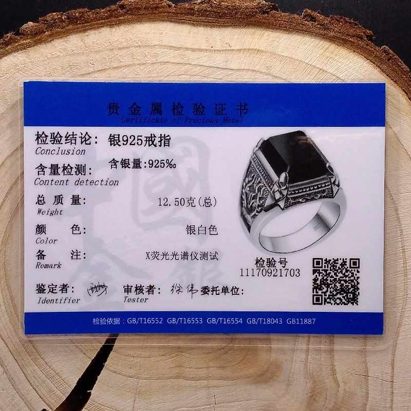 ZABRA Thật 925 Bạc Đen Nhẫn Đính Đá Zircon Dành Cho Nam Nữ Khắc Hoa Nam Thời Trang Sterling Bạc Thái Tổng Hợp Onyx