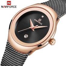 レロジオfeminino女性の腕時計naviforceトップブランドの高級ファッションレディースクォーツ腕時計メッシュステンレス鋼カジュアル時計