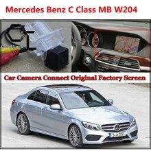 Cámara del coche para Mercedes Benz C W204 MB Conecta con Pantalla Original pantalla Del Monitor y Cámara de Reserva Retrovisor del coche Original