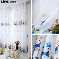Cartoon Girls And Boys Child Real The Finished Curtain Ktv Princess