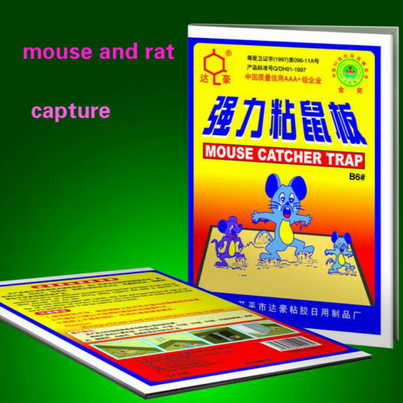 1PC Mouse Board Sticky Rat Glue Trap Mouse Glue Board Mice Catcher trap Non-toxic Environmentally Products pest control ...