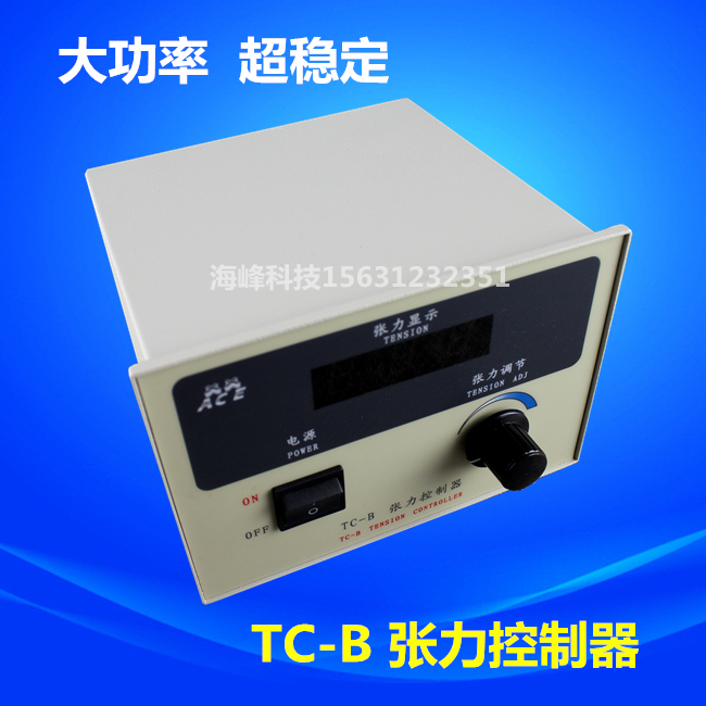 TC-B Tension Controller, Magnetic Particle , Manual Tension Table, Manual Tension Controller ktc818 1ad radius tension controller taper tension controller replacement for tc 2030 tension controller