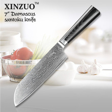 XINZUO 7″ inch Japanese VG10 Damascus steel kitchen knives chef knives santoku knife with micarta handle free shipping