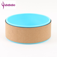 [QUBABOBO]Cork and Flower pink wheEco-Friendly Strong Dharma Yoga Prop Wheel Perfect for Stretching Improving Backbends