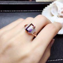 [MeiBaPJ New Arrival Natural Ametrine Gemstone Fashion Ring