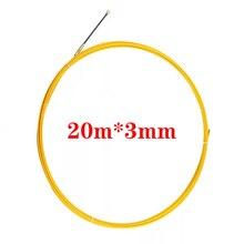 20 м 3 мм Стекловолоконный Электрический кабель толкатели рыбы ленты провода направляющее устройство канал змея роддер желтый кабель съемники