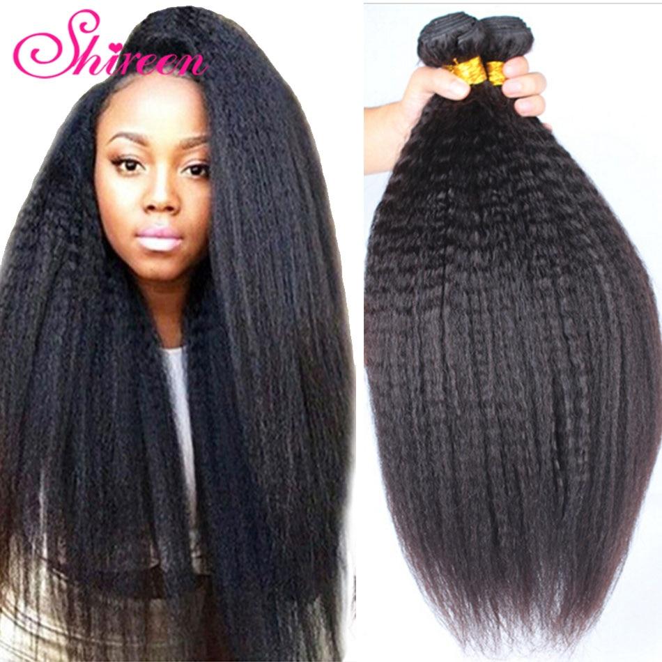 7a Best Mongolian Kinky Straight Hair Weave 3 Pcs Lotyaki Human
