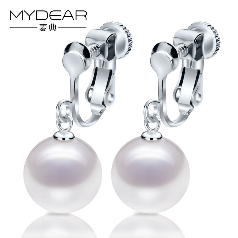 MYDEAR Real Pearl Jewelry Cultivate 10-10.5mm White High Luster Freshwater Pearls Earrings For Women,Vintage Clip Earrings