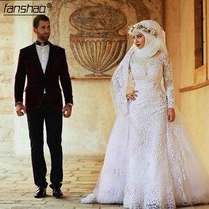 Image 5 - Fashion White Muslim Wedding Dress Hijab Long Sleeves Lace Beaded Dubai Arabic Wedding Gown Bridal