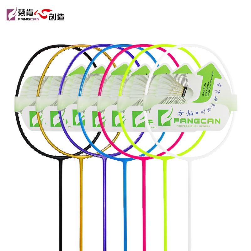 1pc FANGCAN BR124 Carbon graphite Training Badminton Rackets Ultralight Training Racket for Beginners