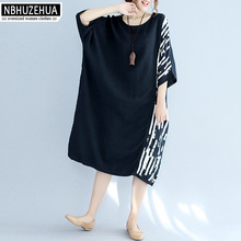 Vestido 3XL 4XL 5XL 6XL 7XL Plus Size Women's Long Dress Summer Patchwork Casual Batwing Sleeves Black Dress For Women QZ1562(China)