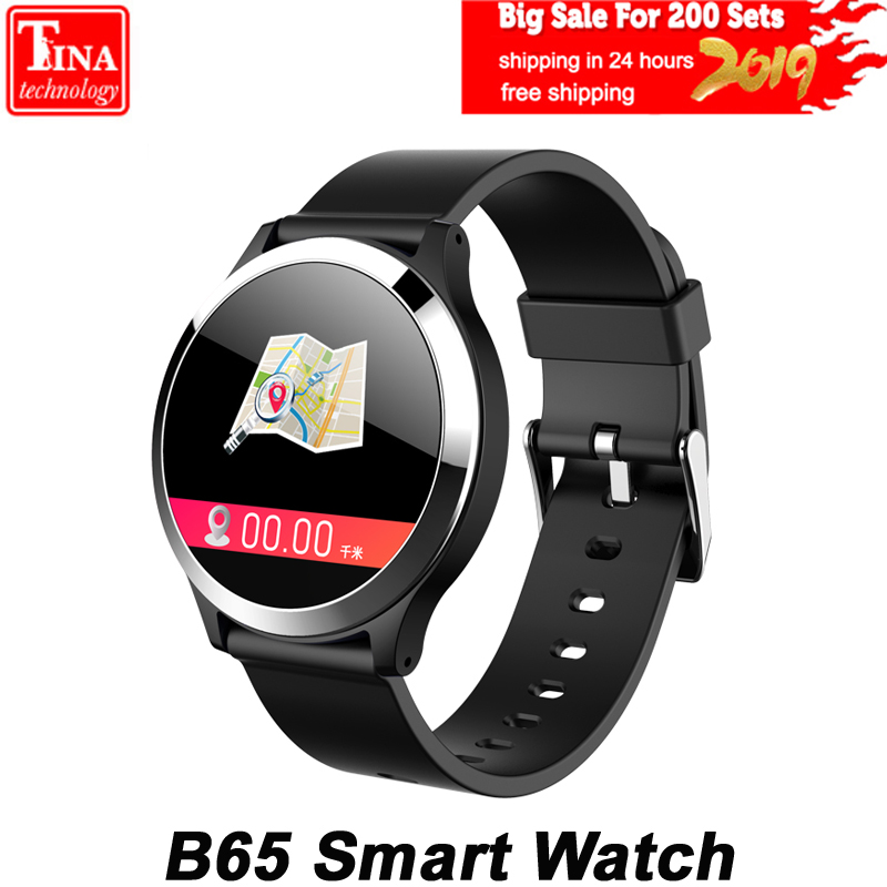 B65 Smart Watch Waterproof Sport Smartband ECG PPG Blood Pressure Heart Rate Monitor Multi Sport Mode