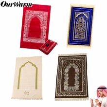 OurWarm Eid Mubarak Muslim Pocket Prayer Mat Carpet Cotton Rug Travel Gifts For Guest Bedroom Ramadan kareem Party Decoration