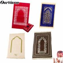 Ourwarm eid mubarak 무슬림 포켓기도 매트 카펫 코튼 러그 여행 선물 게스트 침실 라마단 카림 파티 장식