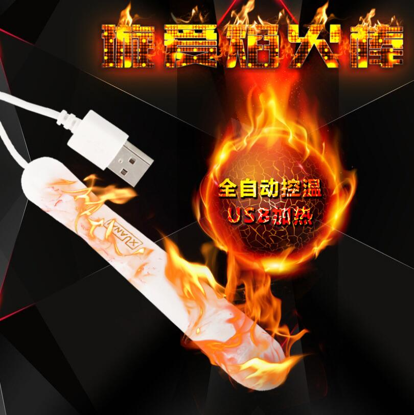 Brand New LED Flashing Fireproof Heating Rod of Male Masturbator Vagina and font b Sex b