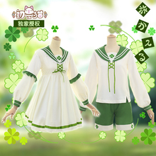 2018 Game Frogs dress suit for kawaii girly cosplay costume for men boys Women Girls
