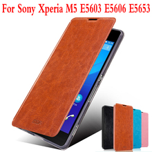 MOFI Телефон чехол для Sony Xperia M5 сотовый телефон чехол для Sony Xperia M5 E5603 E5606 E5653 Флип кожаный Чехол для Sony M5
