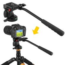 KH-6750 Aluminum Photography Video Tripod Head Fluid Drag Hydraulic Head With Handgrip For Canon Nikon DSLR Camera Camcorder r25(China)