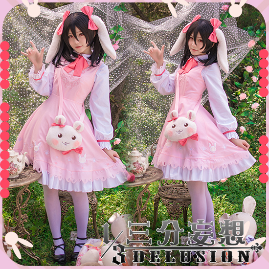 Love Live! Yazawa Niko Loita March Rabbit and Afternoon Tea Uniforms Cosplay Costume Free Shipping